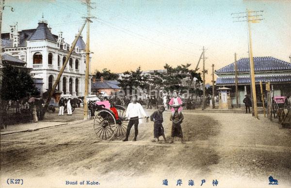 100301-0001 - Kobe Bund