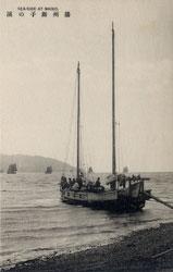 160305-0020 - Japanese Sailing Vessels