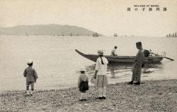 160305-0024 - Family Watching Fishermen