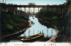 160305-0036 - Ochanomizu-bashi Bridge