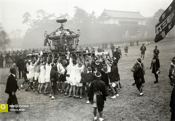 160305-0049 - Celebrating Emperor Hirohito's Enthronement