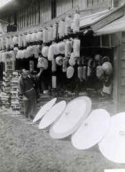 160306-0003 - Lantern and Parasol Store