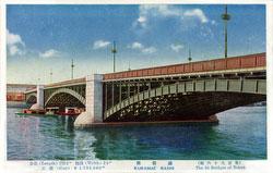 160306-0032 - Earthquake Reconstruction Bridge