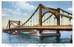 160306-0029 - Earthquake Reconstruction Bridge