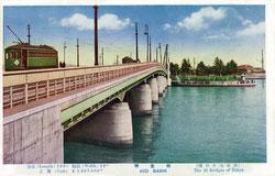 160306-0033 - Earthquake Reconstruction Bridge