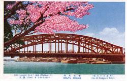 160306-0030 - Earthquake Reconstruction Bridge