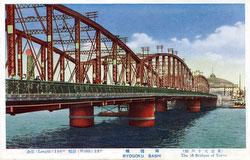 160306-0034 - Ryogokubashi Bridge
