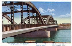 160306-0037 - Earthquake Reconstruction Bridge