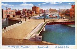 160306-0039 - Earthquake Reconstruction Bridge