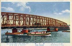 160306-0038 - Shin-Ohashi Bridge