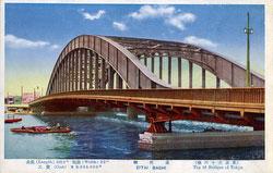 160306-0040 - Eitaibashi Bridge