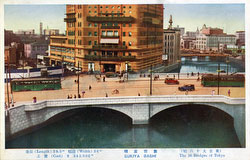 160306-0042 - Earthquake Reconstruction Bridge