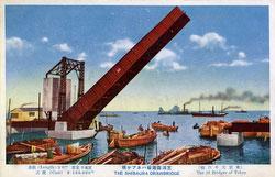 160306-0043 - Earthquake Reconstruction Bridge