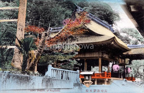 70222-0019 - Suwa Jinja