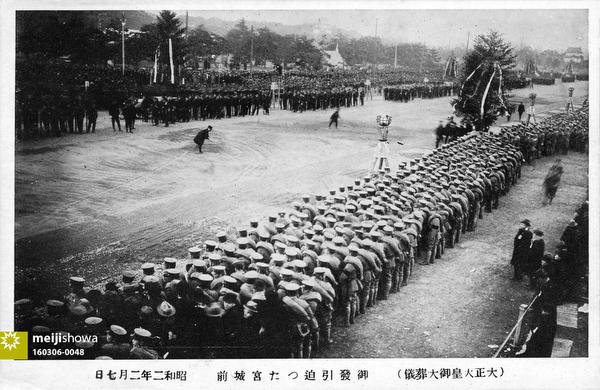 160306-0048 - Emperor Taisho's Funeral