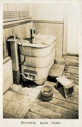 160307-0012 - Japanese Bath