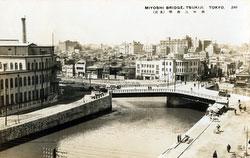160307-0014 - Bridge in Tsukiji, Tokyo