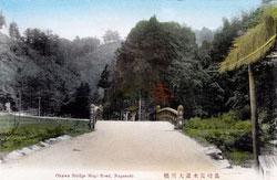 70222-0020 - Mogi Road