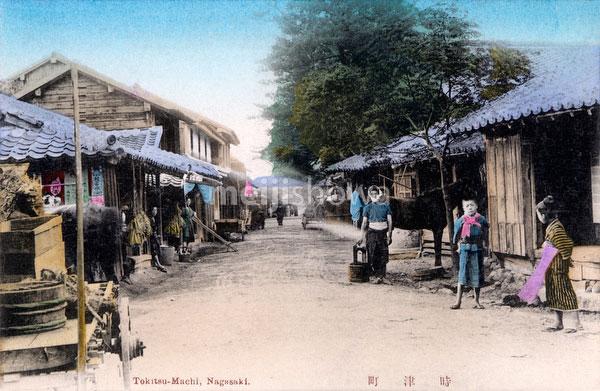 70222-0021 - Tokitsumachi