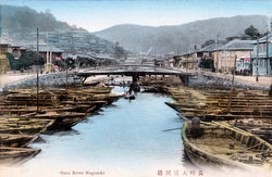 70222-0023 - Oura River