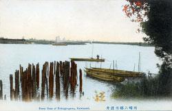 160308-0022 - Rokugogawa Ferry Crossing