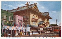 160308-0030 - Tokyo Kabukiza