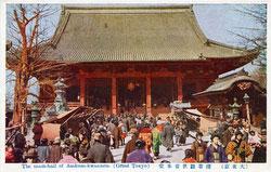 160308-0037 - Sensoji Temple