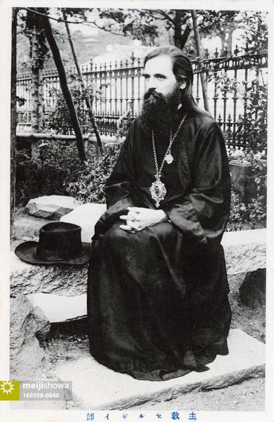 160308-0040 - Metropolitan Bishop Sergius