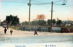 160308-0043 - Yotsubashi Bridges