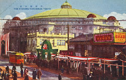 160309-0005 - Kokugikan Sumo Hall