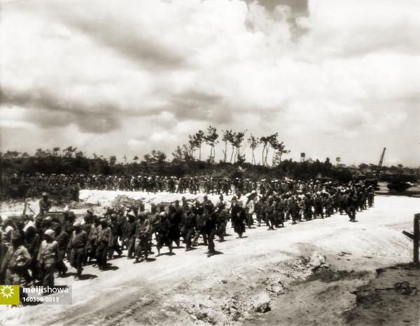 160309-0013 - Japanese POWs in Okinawa