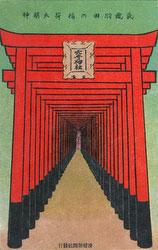 160309-0018 - Sacred Torii Gates
