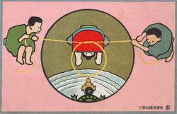 160309-0020 - Catchinga Kappa