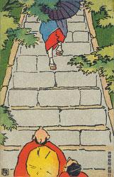 160309-0024 - Pilgrims Ascending Stairs