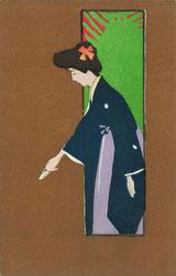 160309-0025 - Woman in Blue Kimono