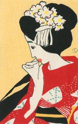 160309-0026 - Maiko by Yumeji Takehisa