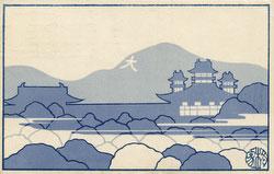 160309-0031 - Kyoto Skyline