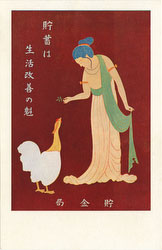 160309-0033 - Japan Postal Saving