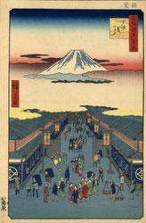 131003-0008.1-OS - Edo Textile Stores