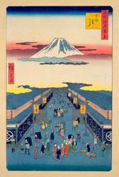 131003-0008-OS - Edo Textile Stores