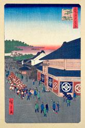 131003-0013-OS - Matsuzakaya Textile Shop