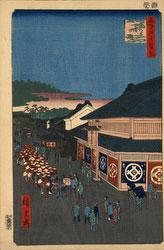 131003-0013.1-OS - Matsuzakaya Textile Shop