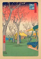 131003-0027-OS - Plum Blossom