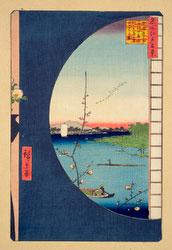 131003-0036-OS - Sumidagawa River