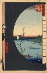 131003-0036.1-OS - Sumidagawa River