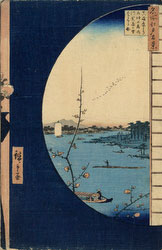 131003-0036.2-OS - Sumidagawa River
