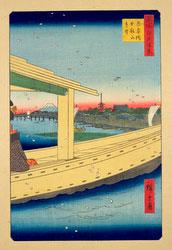131003-0039-OS - Boat on Sumidagawa River