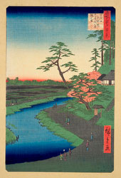 131003-0040-OS - Matsuo Basho's Residence
