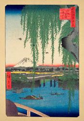 131003-0045-OS - Edo Castle and Mount Fuji