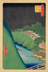 131003-0047-OS - Kandagawa River
